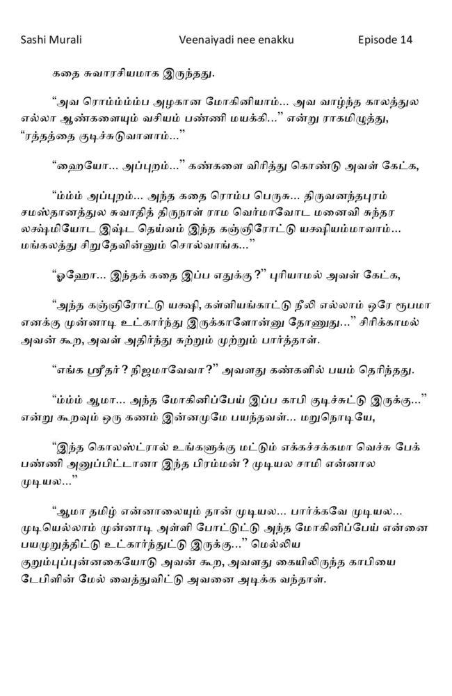 vne14-page-004
