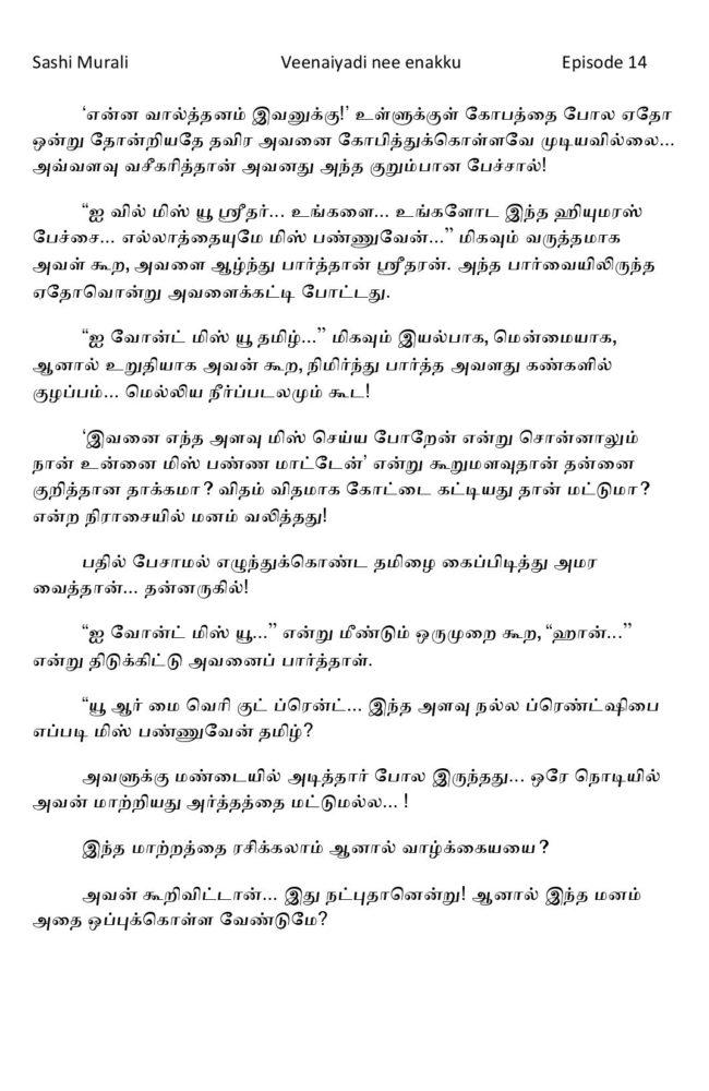 vne14-page-005