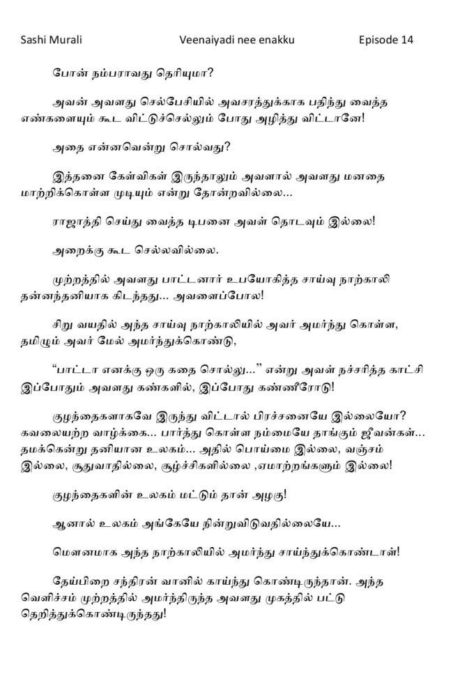 vne14-page-010