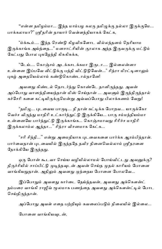 vne15-page-004