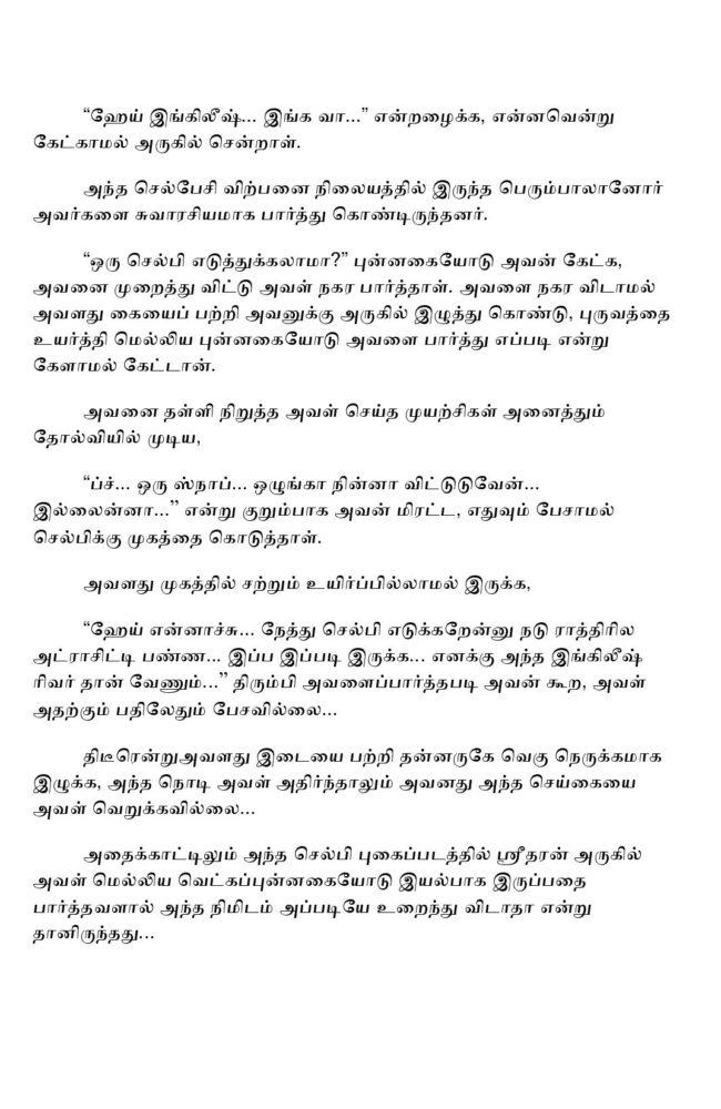 vne15-page-005