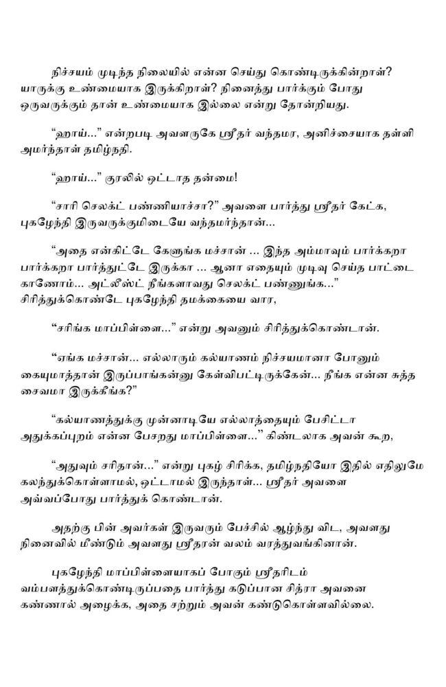 vne15-page-008