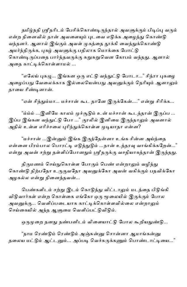 vne15-page-009