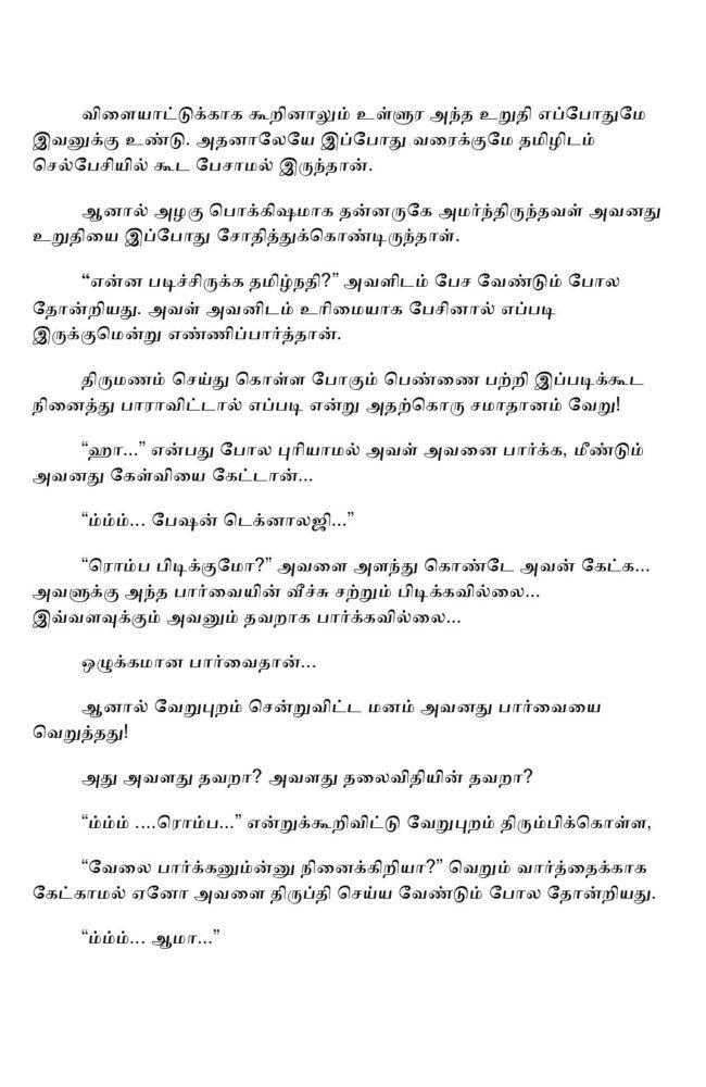 vne15-page-010
