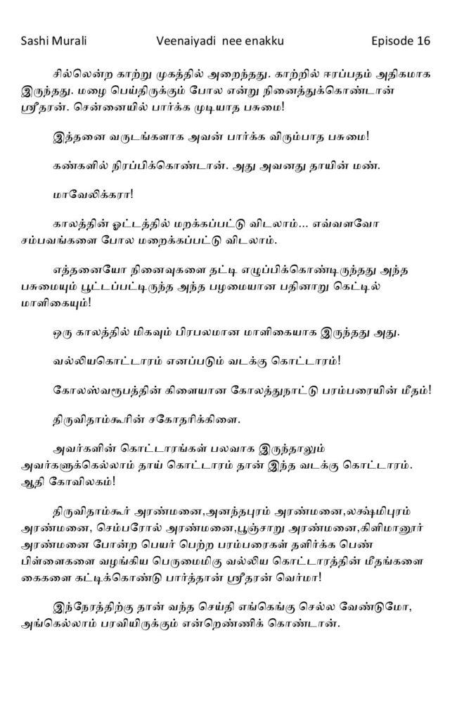 vne16-page-001