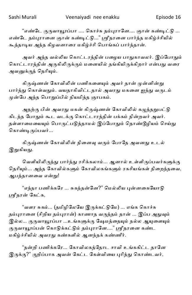 vne16-page-003