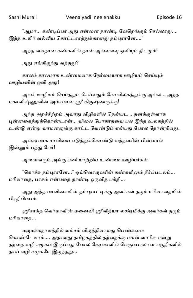 vne16-page-004