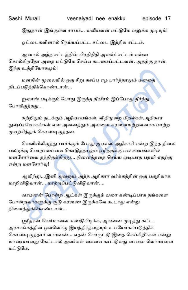 vne17-page-002