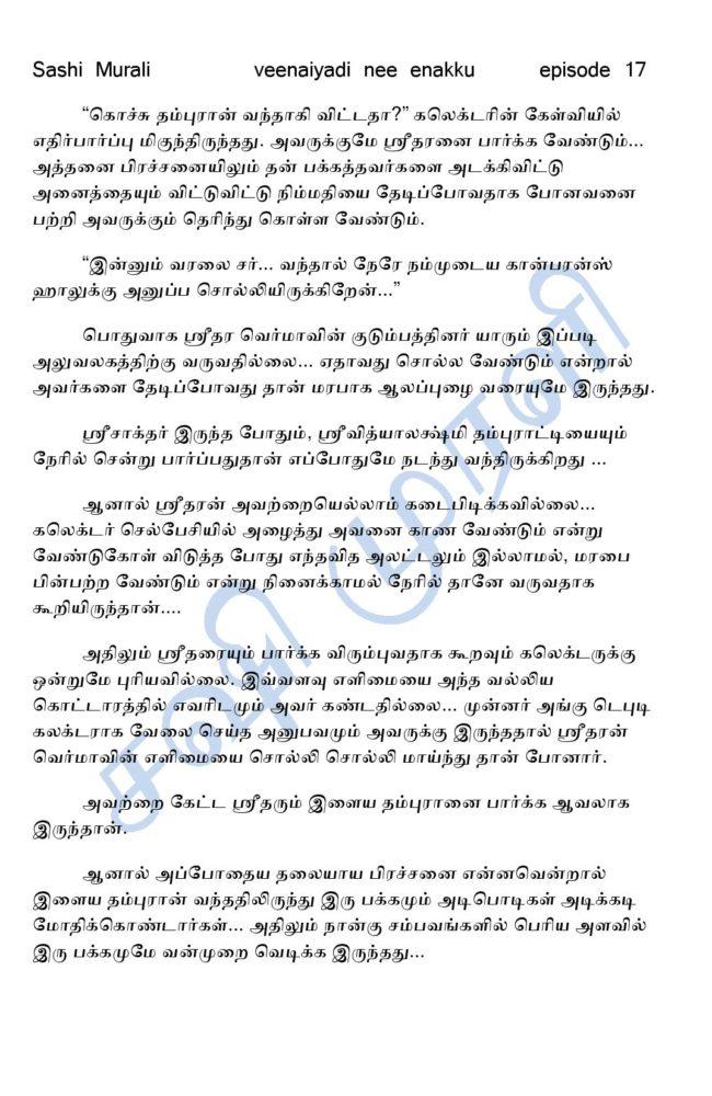 vne17-page-003