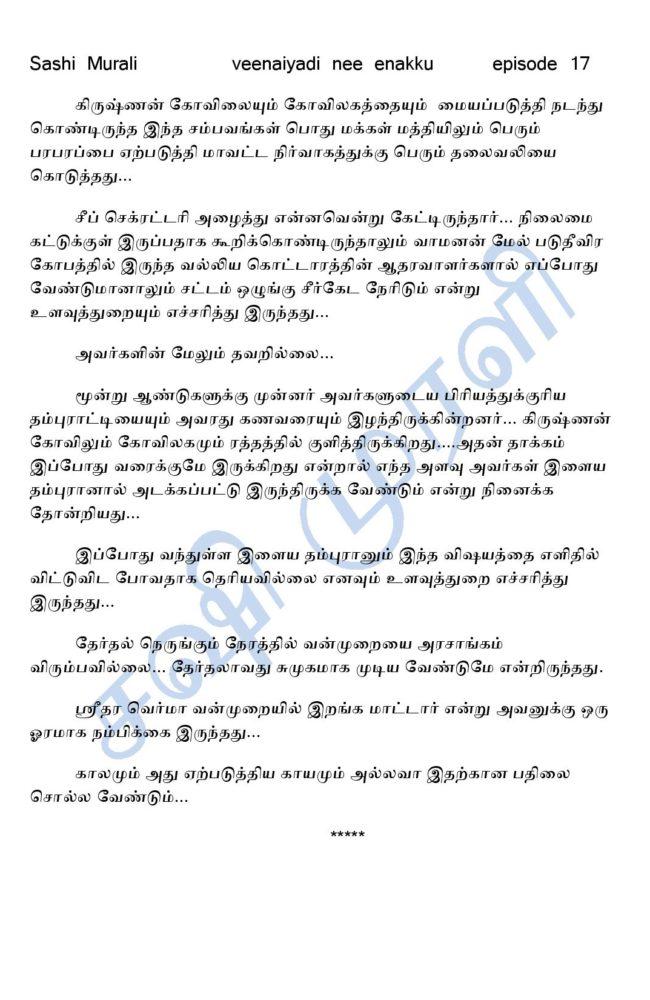 vne17-page-004