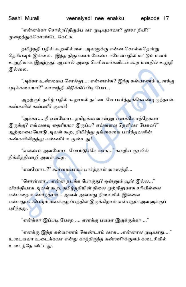 vne17-page-010