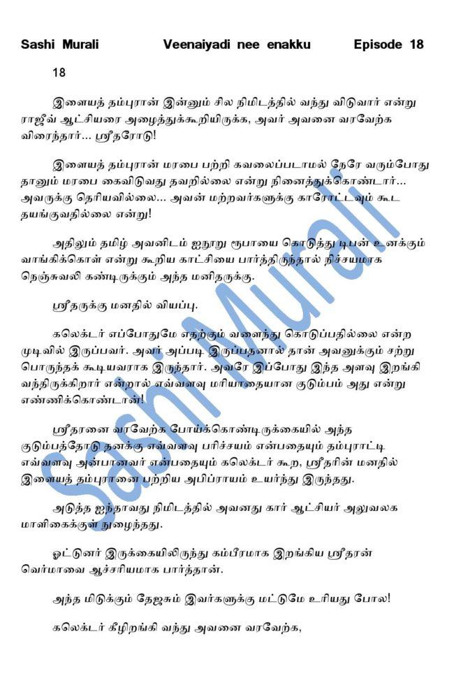 vne18-page-001