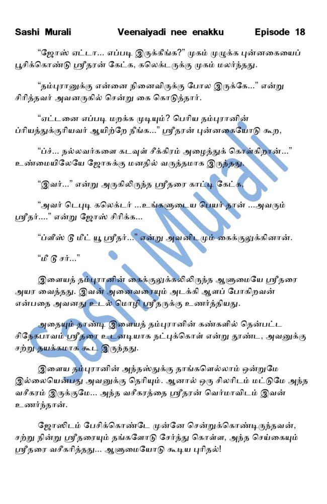 vne18-page-002
