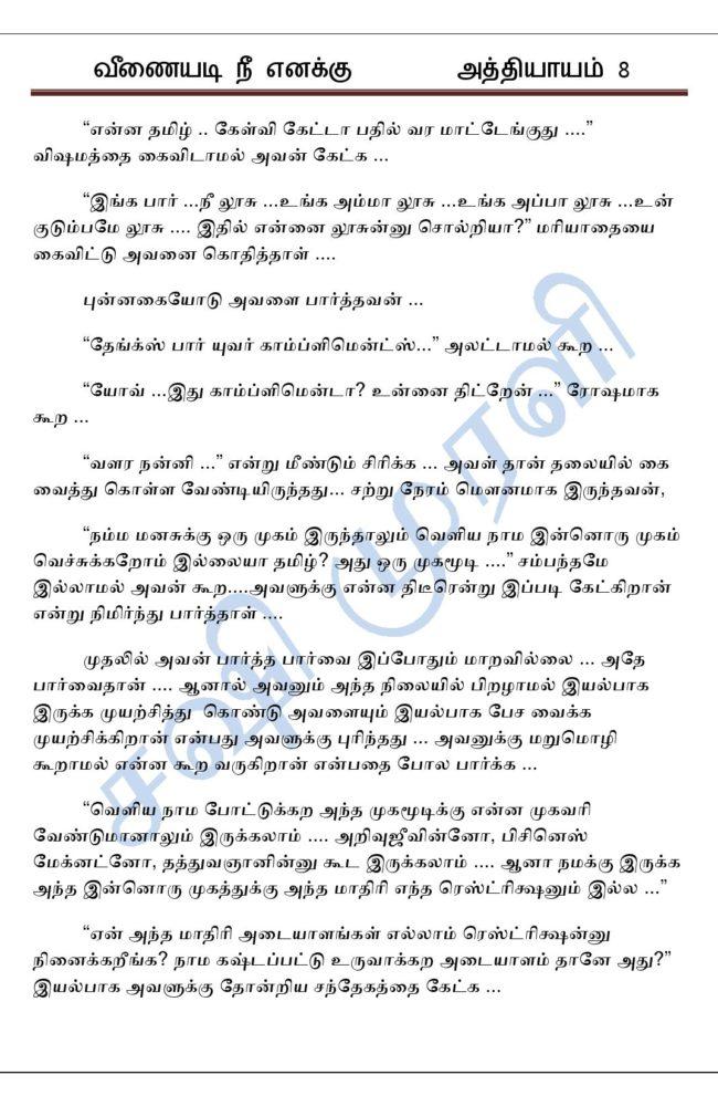 vne8-page-004
