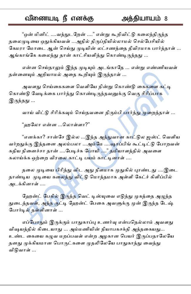 vne8-page-011