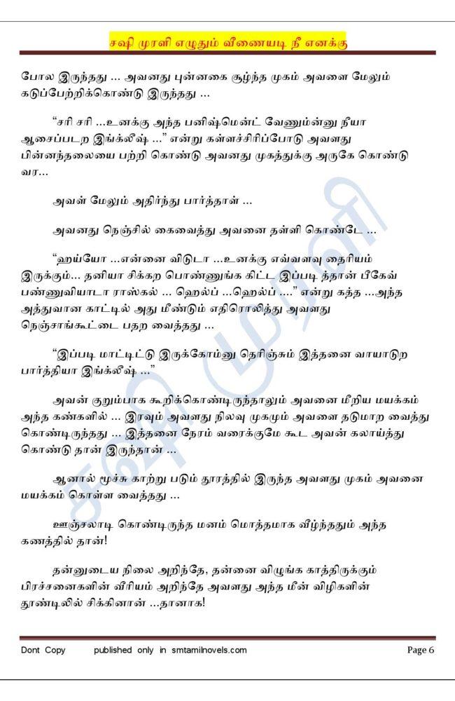 vne9-page-006