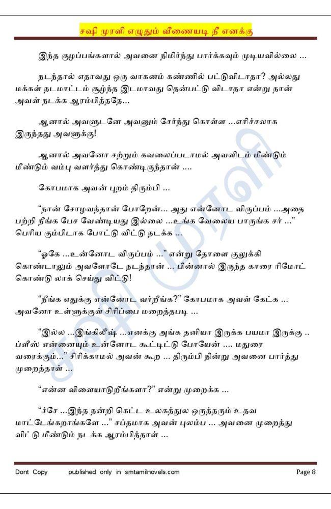 vne9-page-008