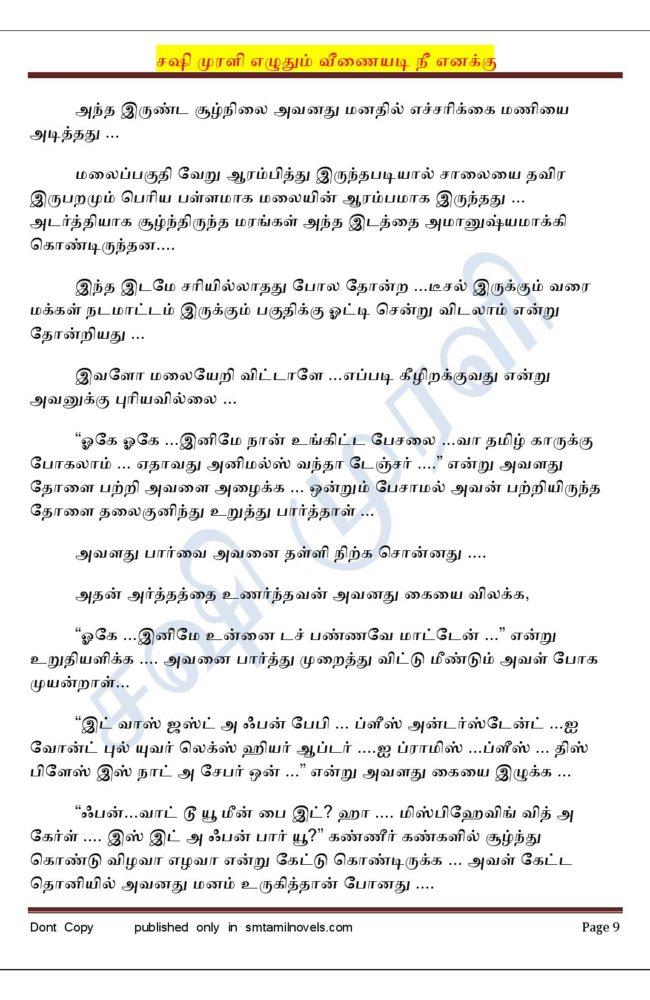vne9-page-009