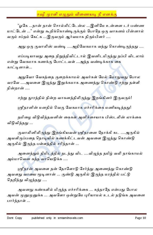 vne9-page-010
