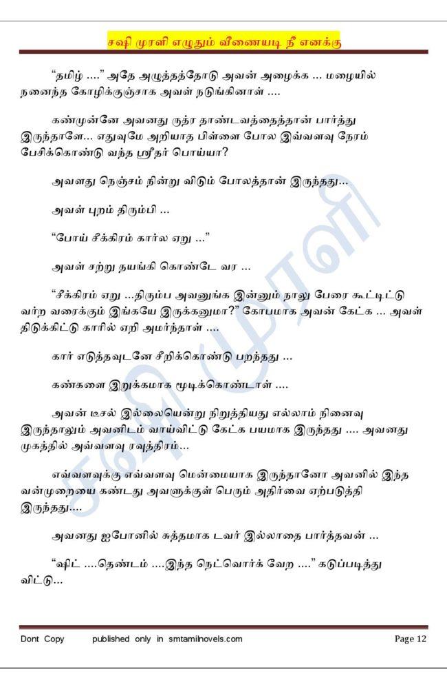 vne9-page-012