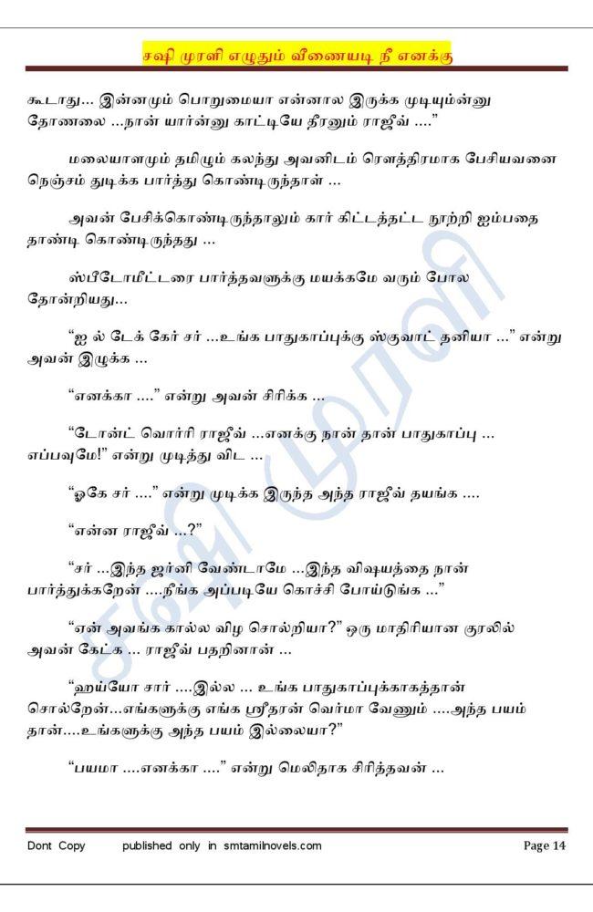 vne9-page-014