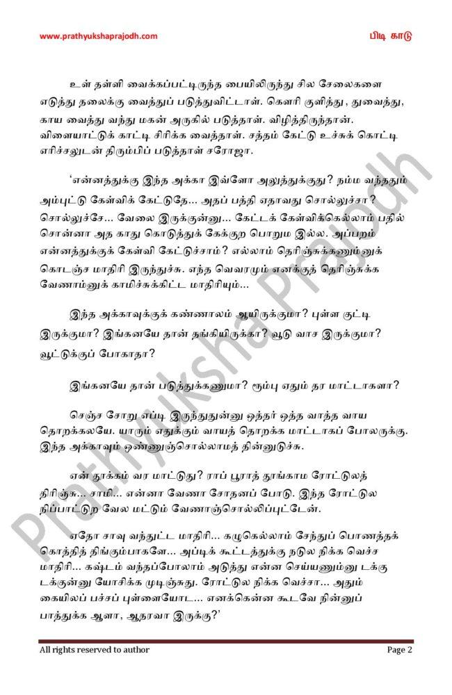 Pidi Kaadu_3-page-002