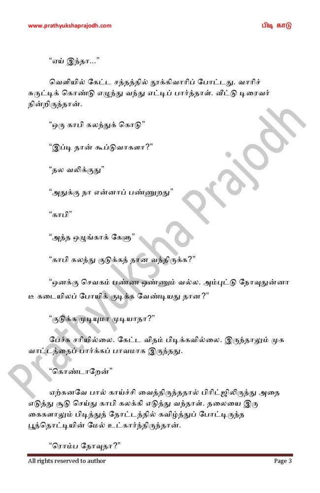 Pidi Kaadu_3-page-003