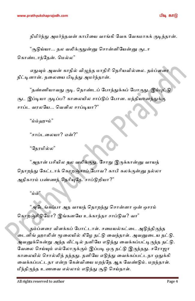 Pidi Kaadu_3-page-004
