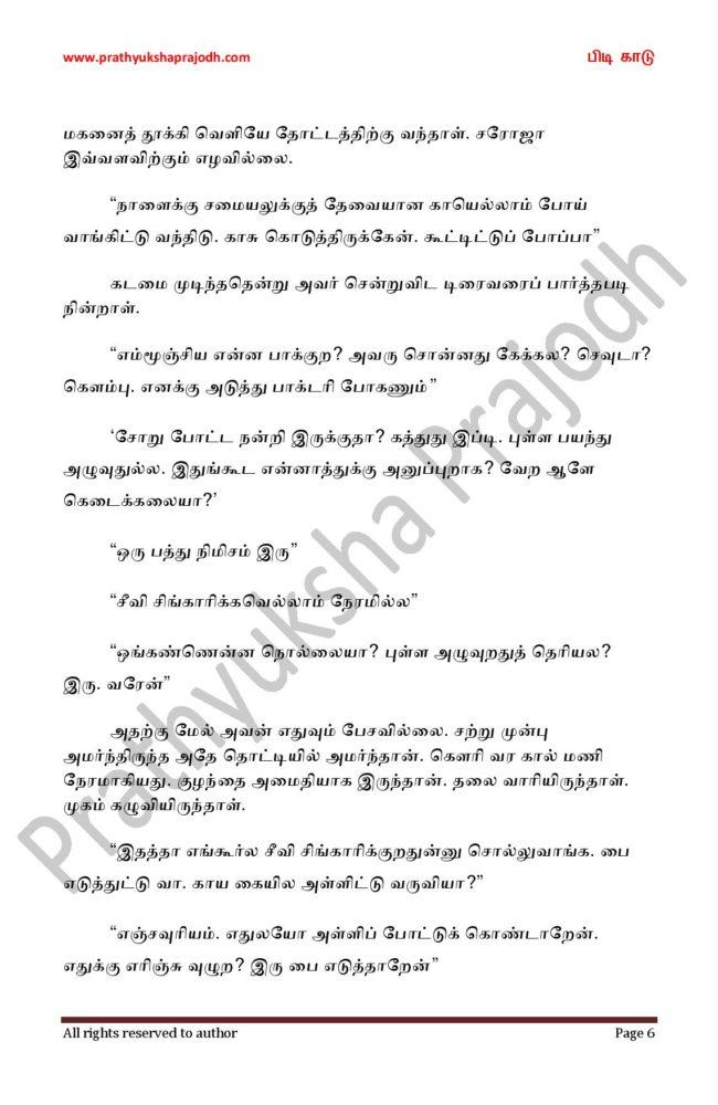 Pidi Kaadu_3-page-006