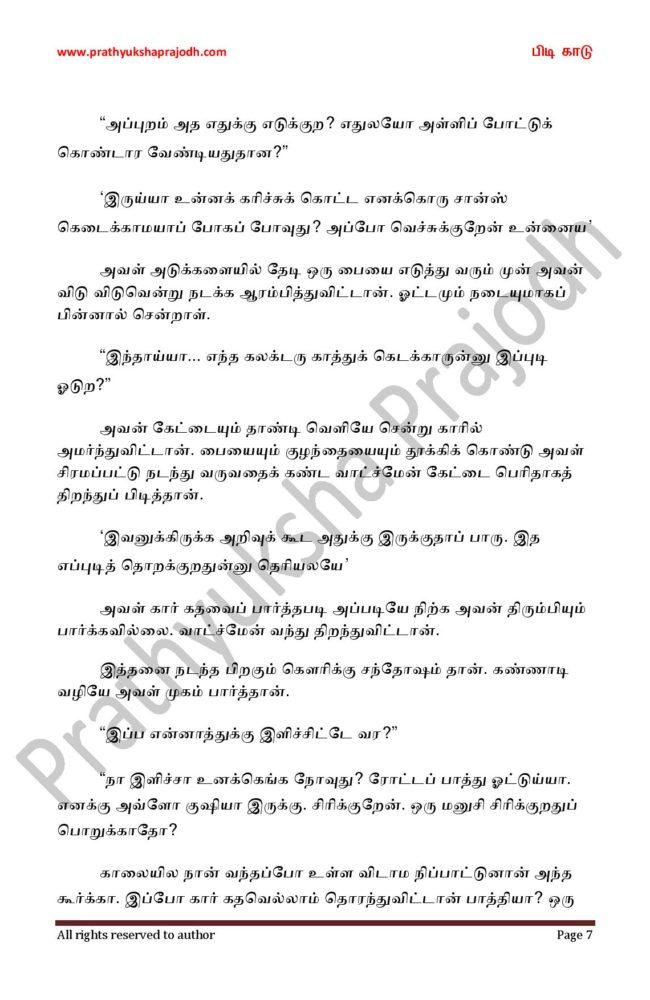 Pidi Kaadu_3-page-007