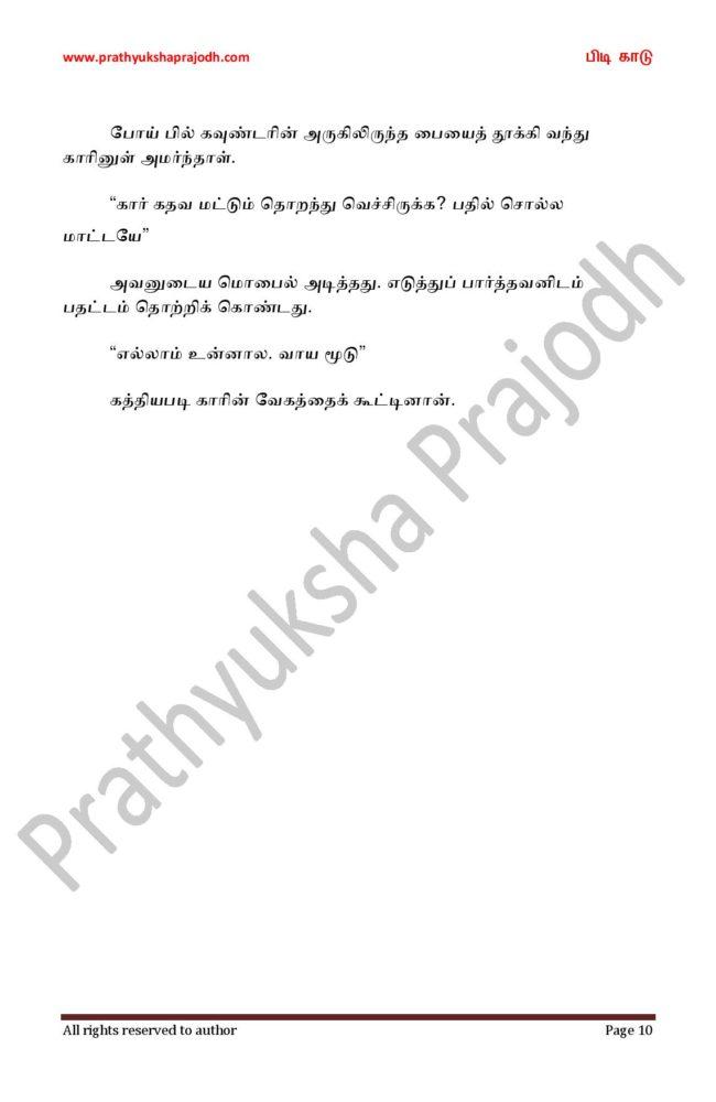 Pidi Kaadu_3-page-010