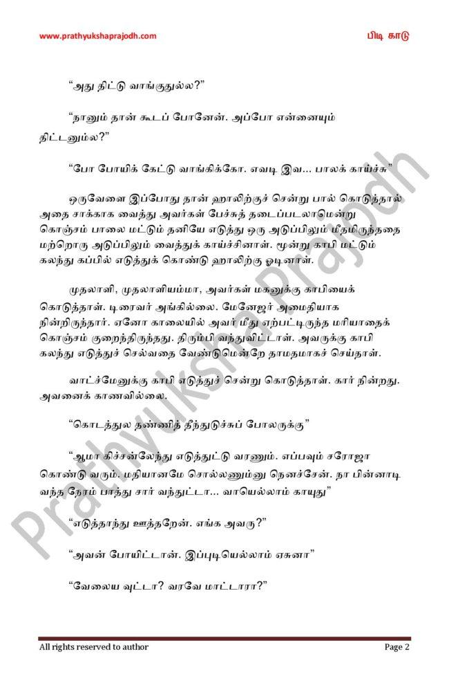 Pidi Kaadu_4-page-002