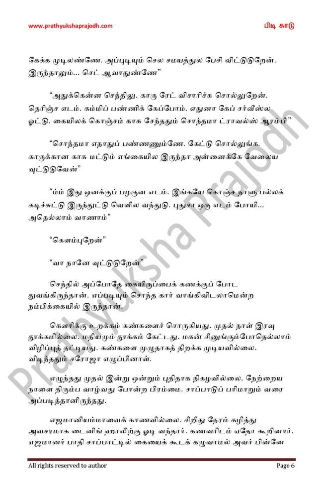 Pidi Kaadu_4-page-006