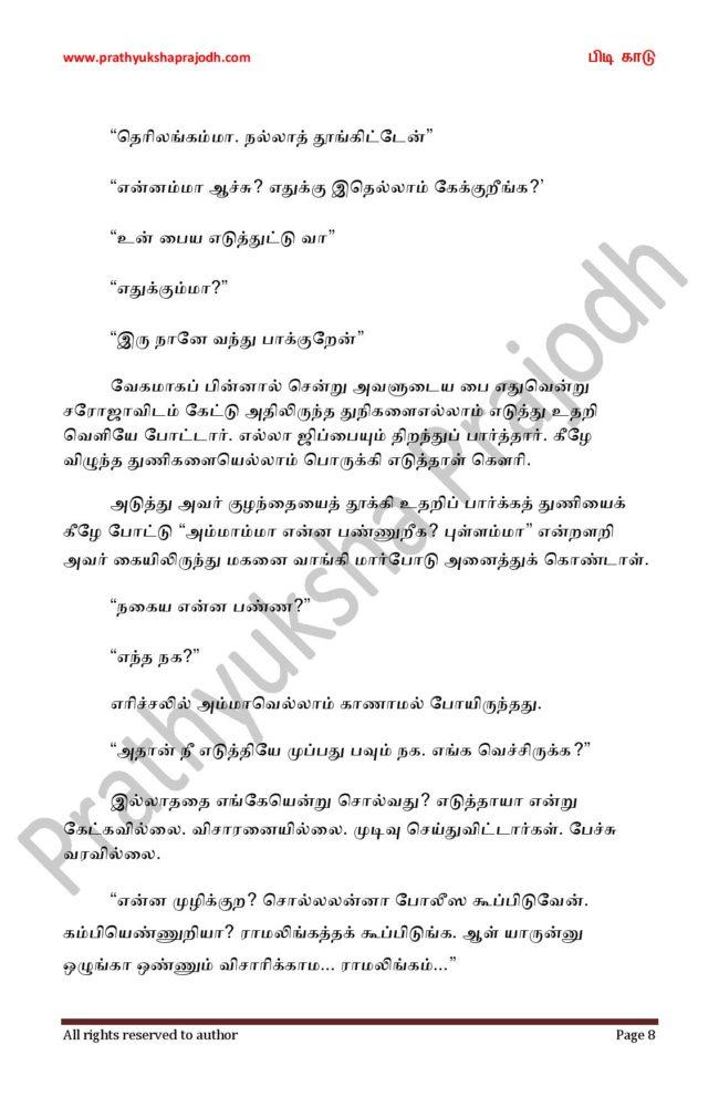 Pidi Kaadu_4-page-008