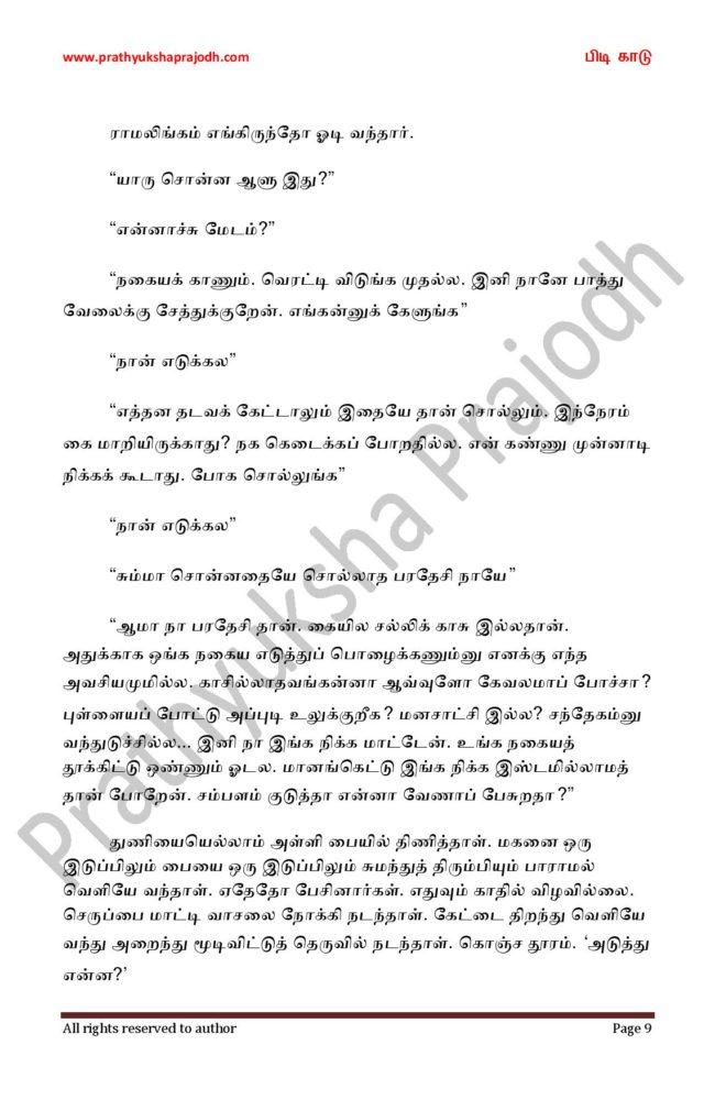 Pidi Kaadu_4-page-009