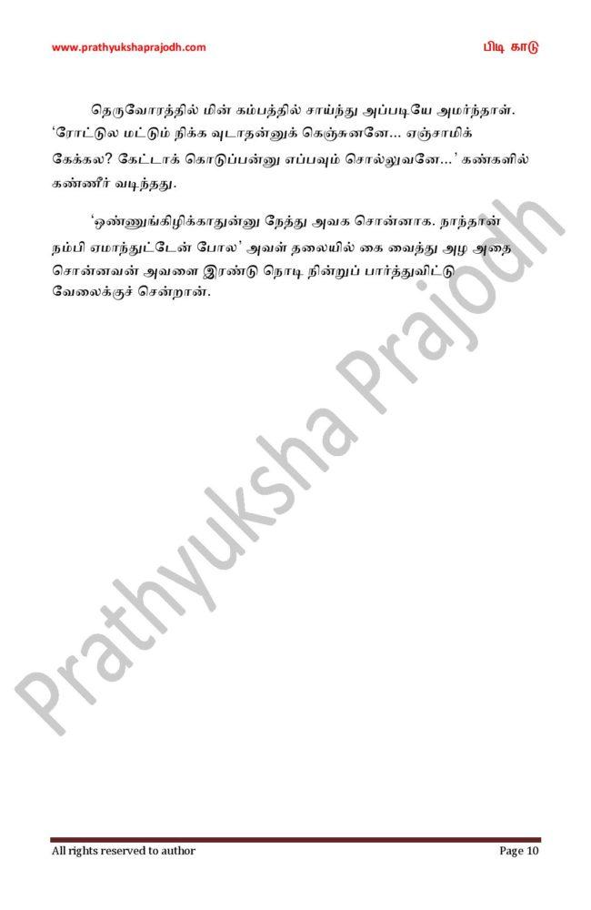 Pidi Kaadu_4-page-010