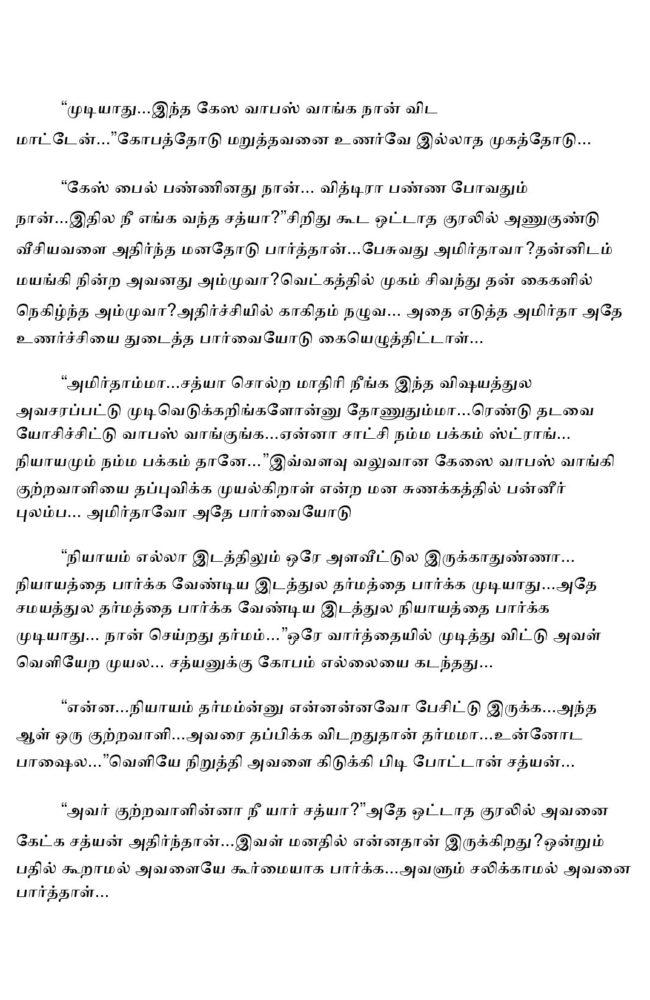 param10-page-002