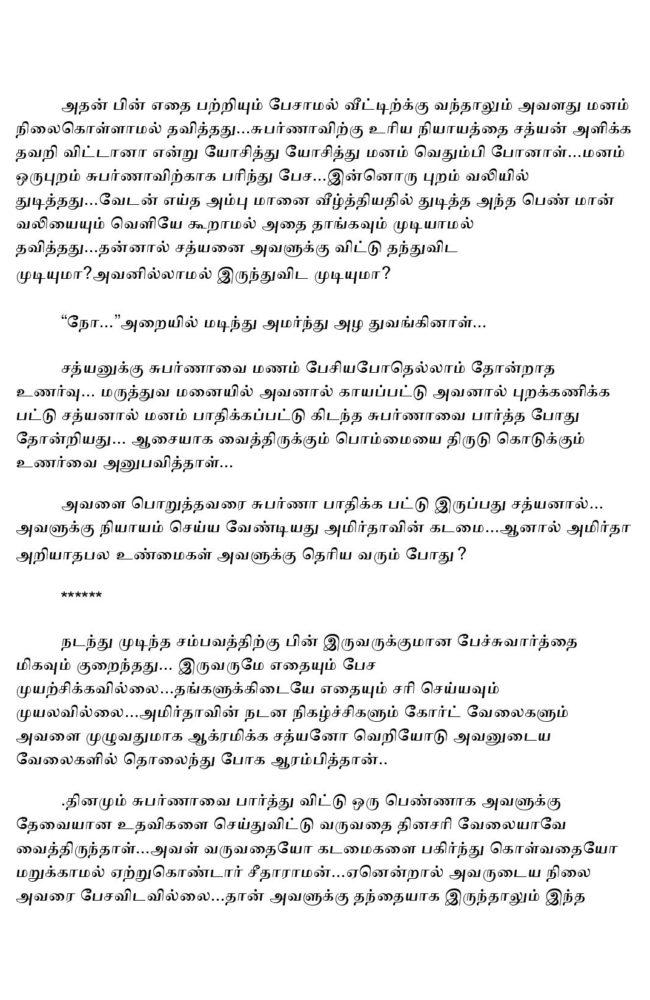 param10-page-004