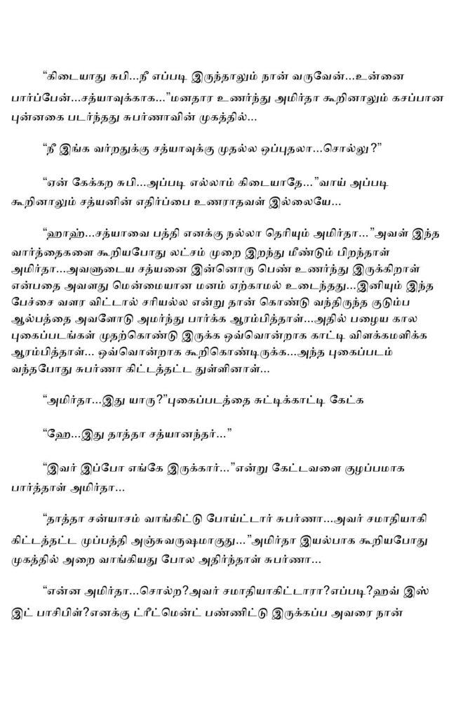 param10-page-007