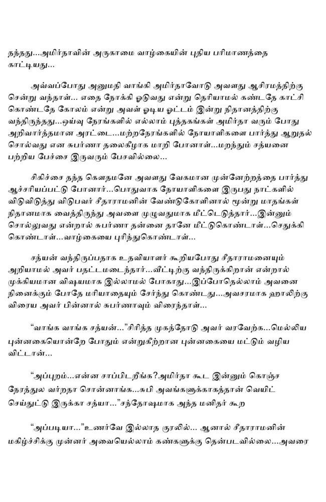 param10-page-010