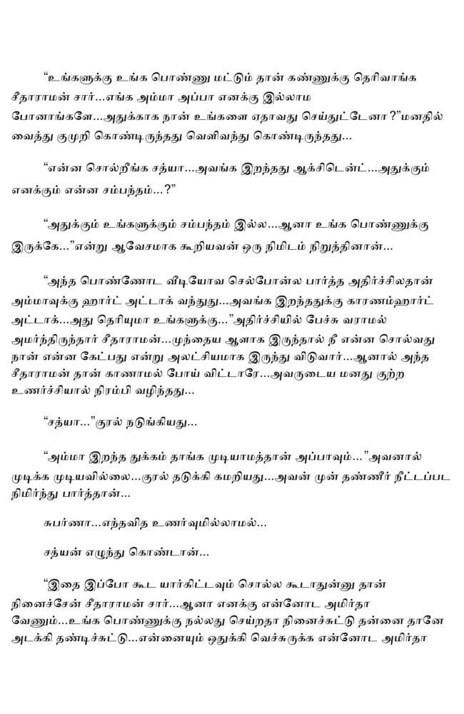 param10-page-012
