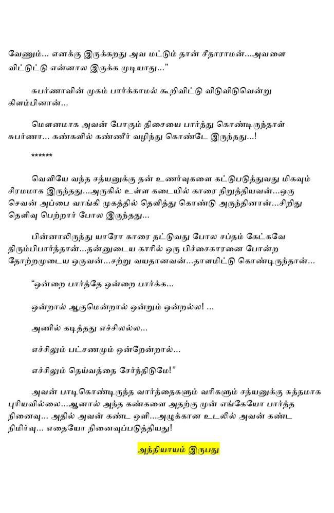 param10-page-013