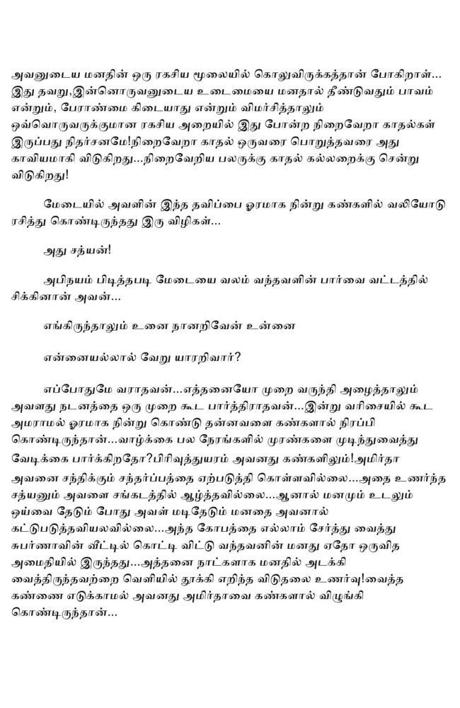 param10-page-015