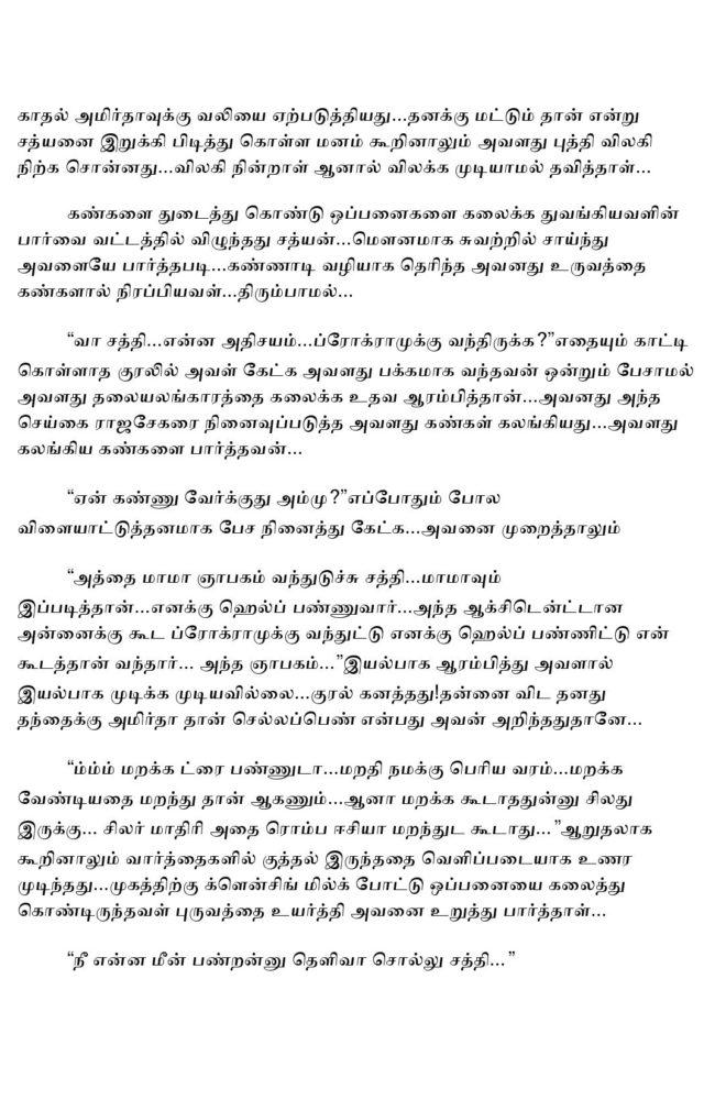 param10-page-018