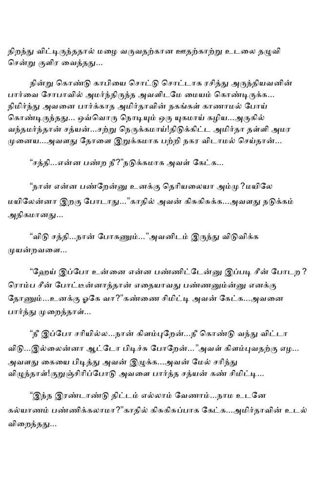 param10-page-021
