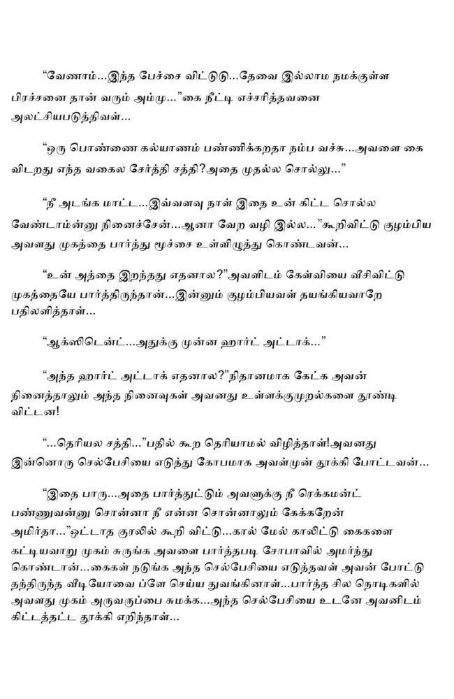 param10-page-023