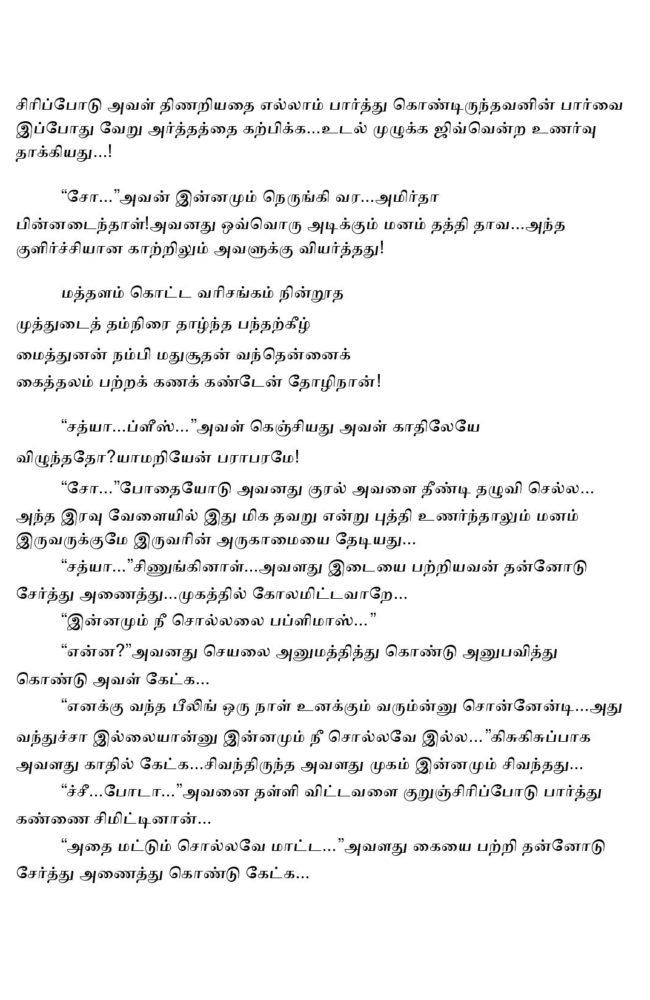 param10-page-026