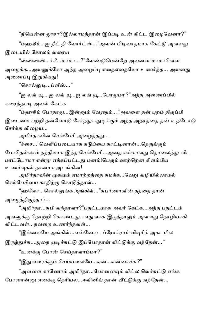 param10-page-027