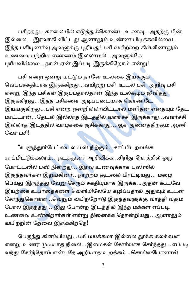 param11-page-003
