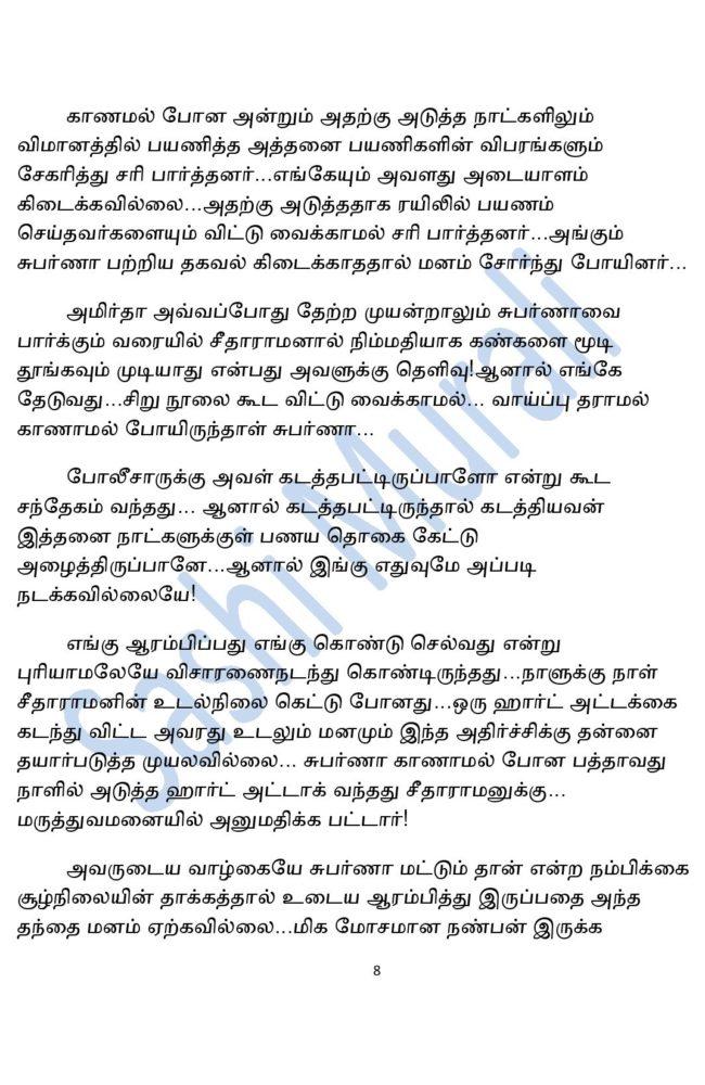 param11-page-008